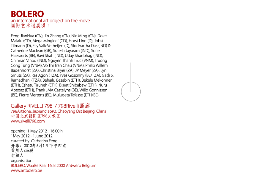 2.bolero beijing verso